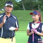 簡単ゴルフ上達法、スライスを武器にする方法とは?