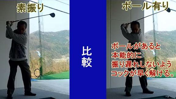 簡単!ドライバーで飛距離を上げるゴルフ練習法