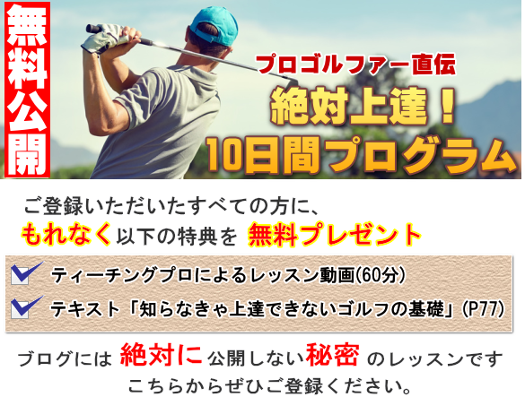 golfmail3