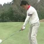 ゴルフ 膝の使い方をマスターする素振り練習