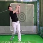 ゴルフヘッドスピードを上げるトレーニング方法