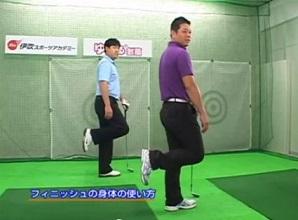 理想的なゴルフスイングフィニッシュの作り方